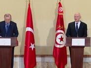 مواقع التواصل التونسية تستقبل أردوغان بحملة تنديد واسعة