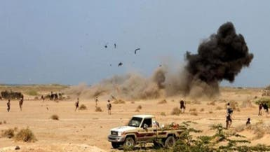 مقتل طفل وإصابة آخر بانفجار لغم حوثي غرب الجوف