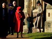 الملكة إليزابيث تحضر قداس الميلاد من دون زوجها