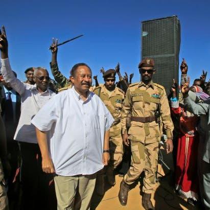 مطالبة بالقصاص لقتلى تظاهرات السودان.. وحمدوك يتعهد