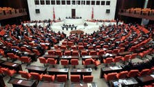 ترک پارلیمنٹ میں لیبیا میں فوج تعینات کرنے کےلیے مسودہ قانون پرغور