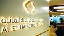 الإمارات: الحسابات البنكية غير المستخدمة قد تؤثر سلبا على تصنيف العملاء