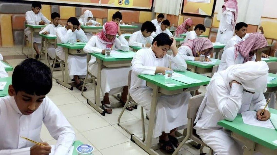 KSA: examination starts late because of Solar eclipse