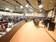 ظهور صور لقاسم سليماني داخل البرلمان العراقي