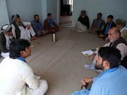 مسؤول أفغاني: طالبان تنصب كميناً وتخطف 26 ناشط سلام