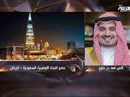 الأمير فهد بن جلوي: الألعاب الجديدة للاتحادات تمارس في عدة أندية