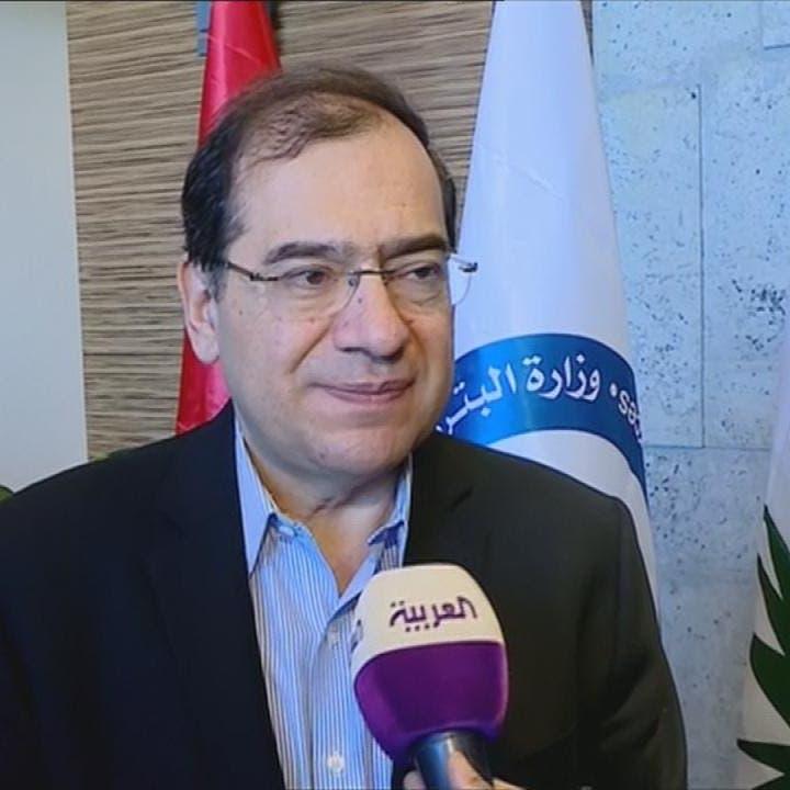 ماذا قال وزير بترول مصر عن