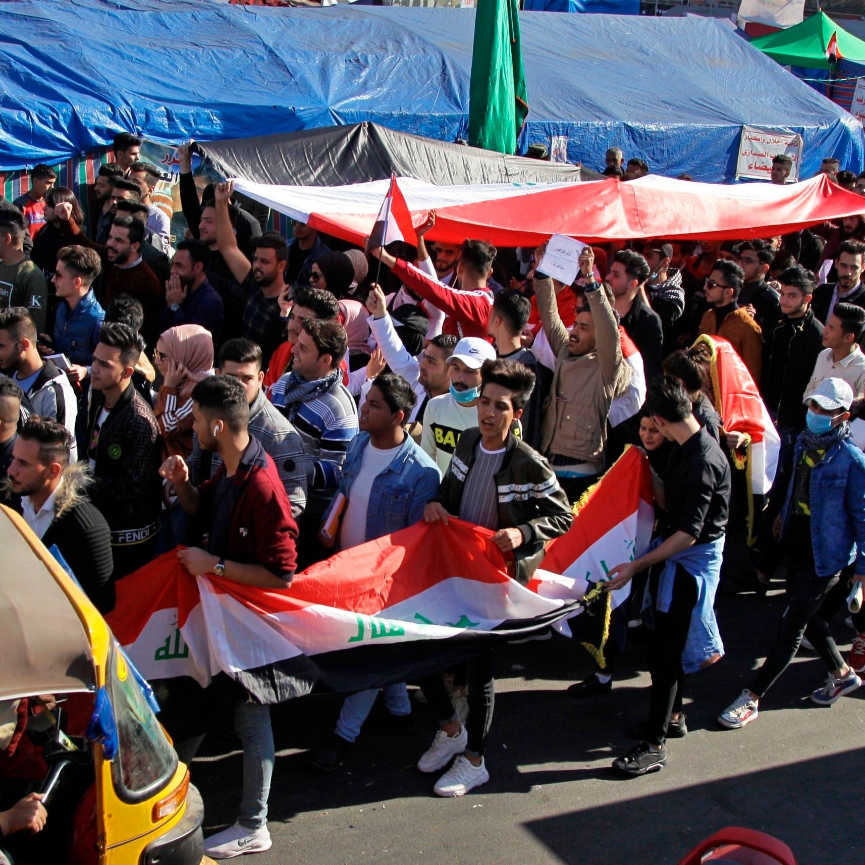 العراق.. متظاهرون يلوّحون بالتصعيد بسبب تكليف العيداني