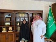 سفير المملكة في إندونيسيا يستقبل والدة المواطنة السعودية