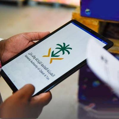 هيئة الزكاة للعربية: تفاصيل رفع ضريبة القيمة المضافة لـ15%