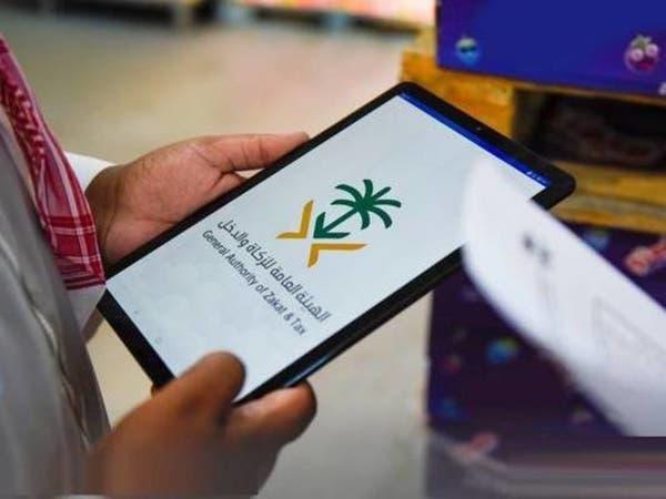 السعودية: 220 ألف مكلف جديد للضريبة والزكاة بسنة