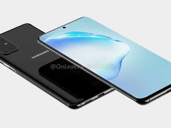 تسريب: سامسونغ ستعجل في الإعلان عن Galaxy S11و Fold 2