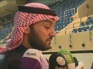 عبدالعزيز الفيصل: سلطان بن فهد قدم الكثير للرياضة السعودية