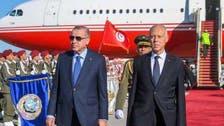 تونس.. استياء من زيارة أردوغان ومخاوف من أهدافها
