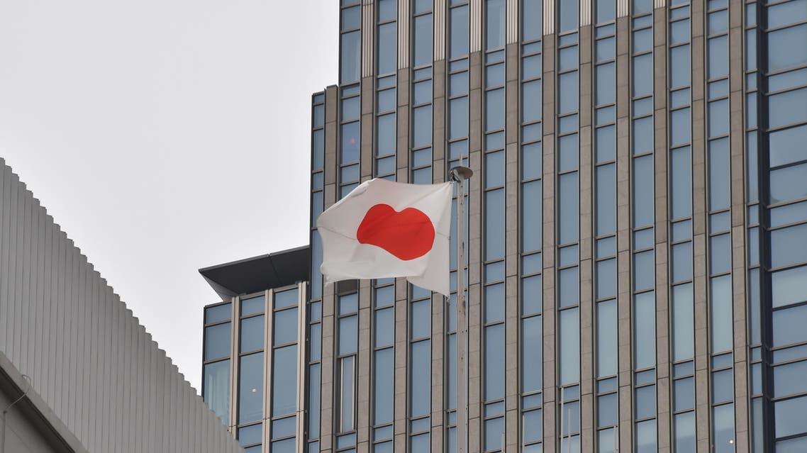 Japan flag (File photo: AFP)
