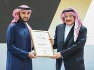 """تكريم سلطان بن فهد والمتميزين رياضياً في عمومية """"الأولمبية"""""""