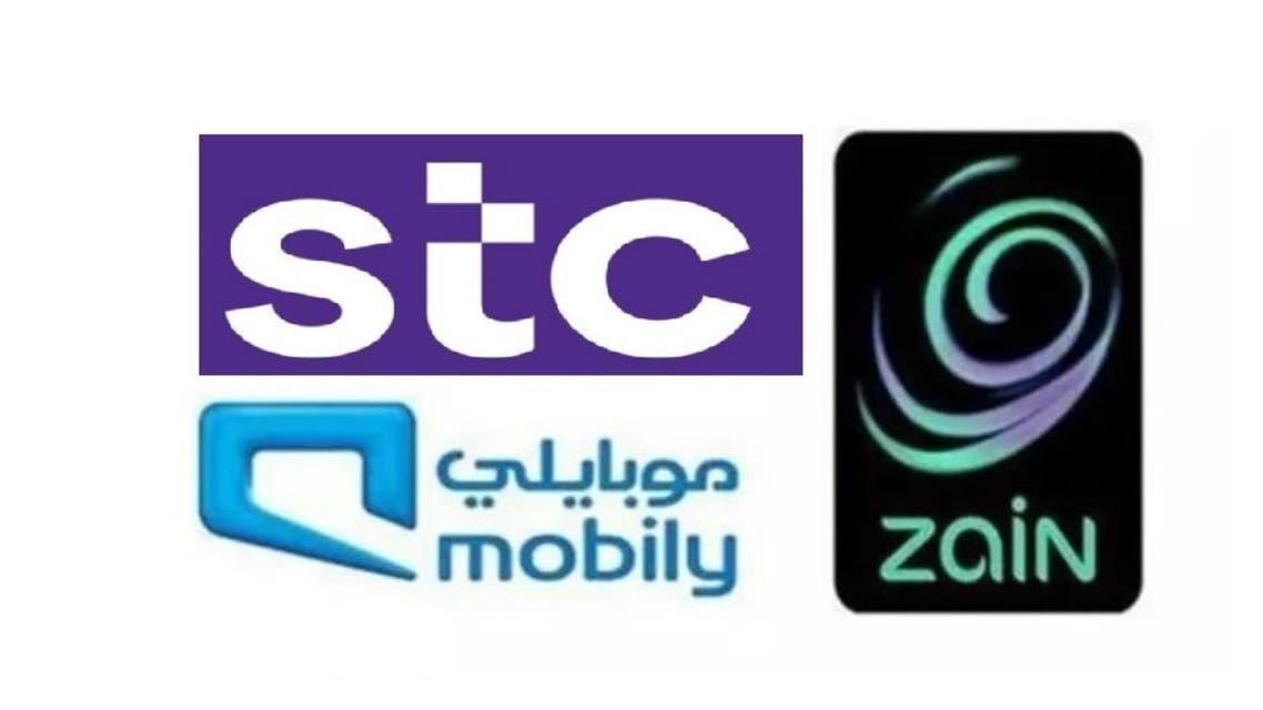 شركات الاتصالات السعودية موبايلي زين