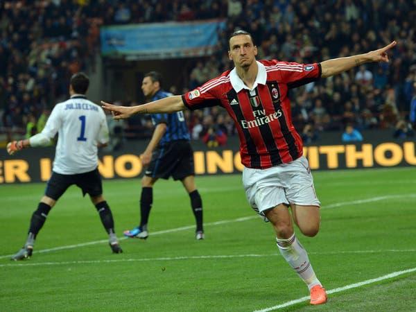 تقارير إيطالية.. إبراهيموفيتش وافق على العودة إلى ميلان