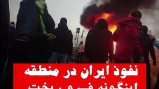 بنیاد دفاع از دموکراسیها : نفوذ ایران در منطقه اینگونه فرو ریخت