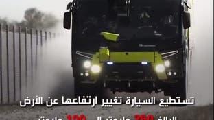 سيارة إطفاء كهربائية بأكثر من مليون دولار.. والطلب عليها مفاجأة!
