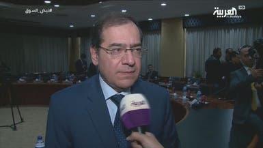 وزير البترول المصري: تصدير مليوني برميل سنوياً من الفوسفات الخام
