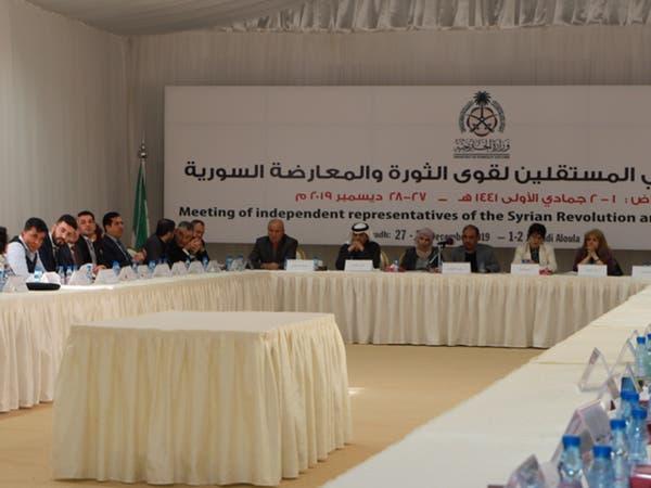 اجتماع بالرياض لاعتماد ممثلين جدد لهيئة التفاوض بسوريا