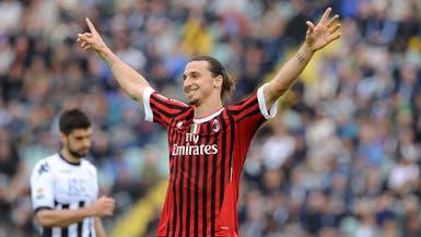إبراهيموفيتش يعود إلى ميلان بعد قضاء أسبوع في السويد