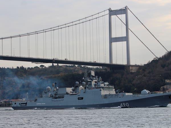 اصطدام سفينة بالشاطئ.. وإغلاق مضيق البوسفور بإسطنبول