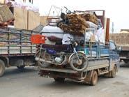 الأمم المتحدة: نزوح 350 ألف سوري من معارك إدلب