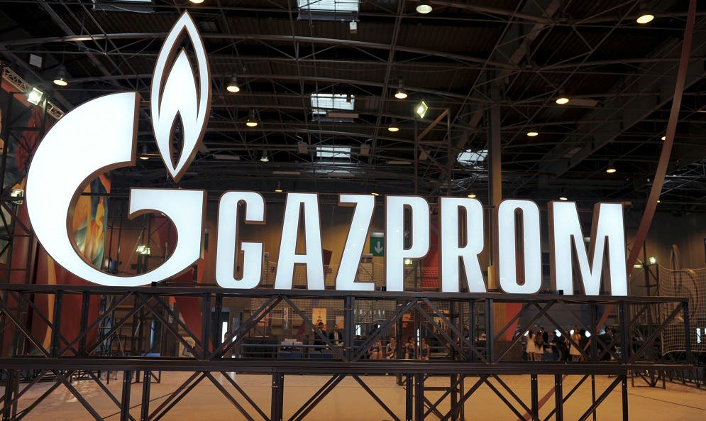 The logo of the  Russian Energy giant Gazprom. (AFP)
