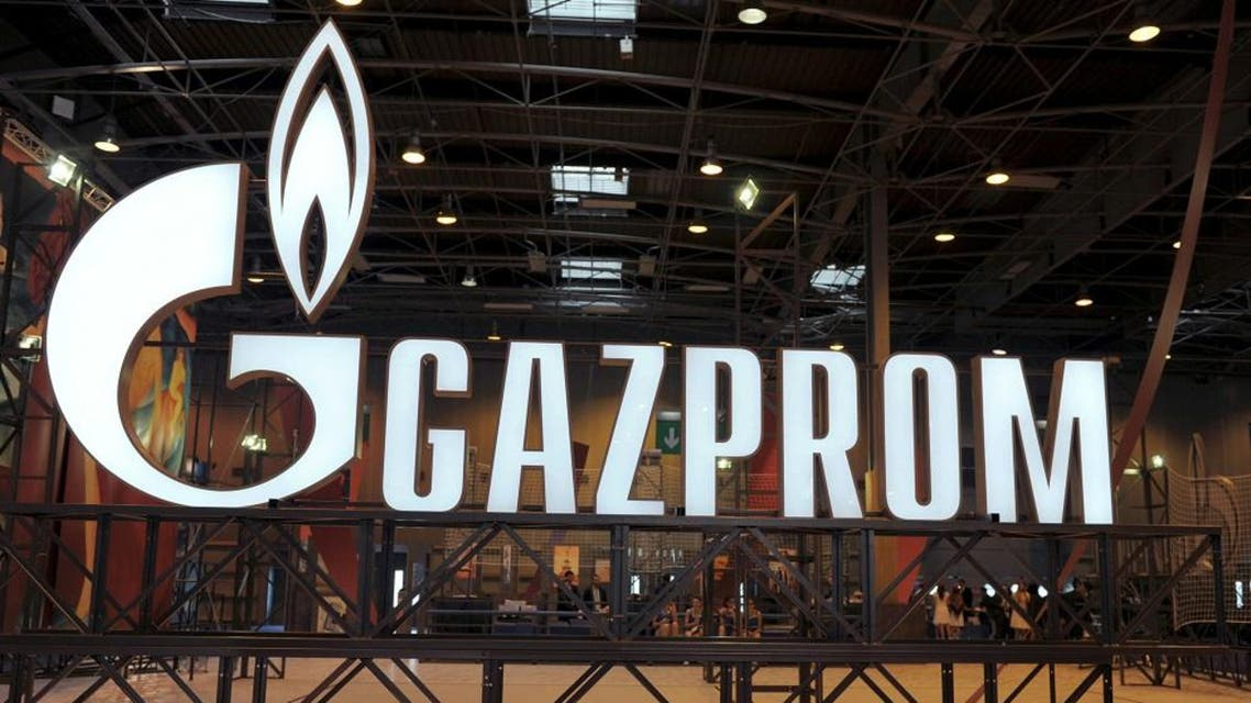 A logo of Russian energy giant Gazprom. (AFP)
