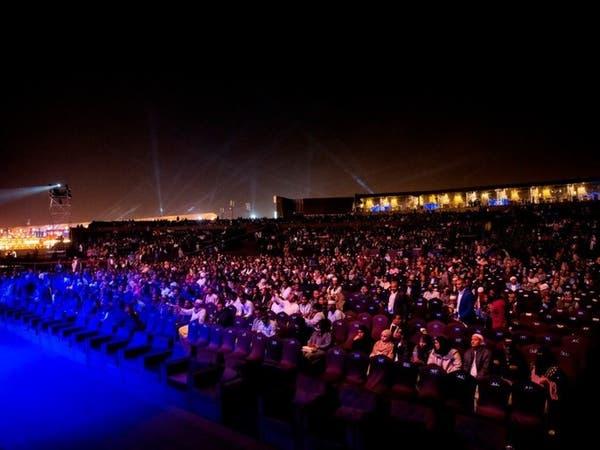 """بالصور.. الرياض تتغنى طرباً في أجواء """"سودان المحبة"""""""