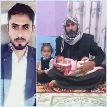 عائلة المحامي العراقي المخطوف علي جاسب حطاب