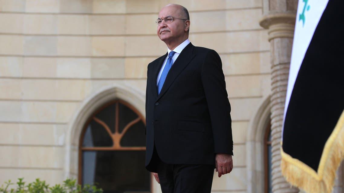 الرئيس العراقي برهم صالح (أرشيفية0- فرانس برس)