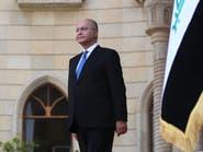 رئيس العراق يدعو الجميع لضبط النفس بعد مقتل سليماني