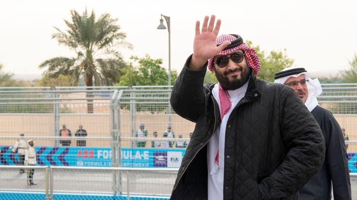 KSA: Tourisim and MBS
