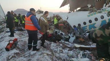 سقوط طائرة تقل 100 شخصبكازاخستان.. شاهد الحطام
