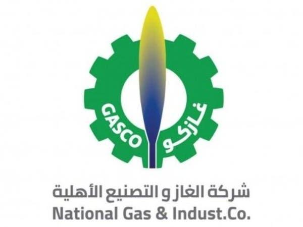 """""""غازكو"""" تنفي حدوث تغيير في أسعار الغاز المسال"""