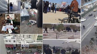 """ذكرى وفاة شاب إيراني ترعب السلطات.. وخامنئي """"قاتل"""""""