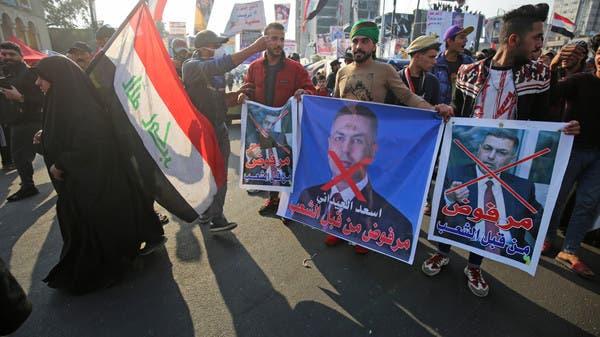 """برلمان العراق حائر.. """"رسالة الرئيس ليست استقالة"""""""