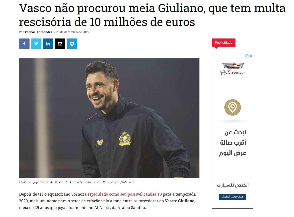 خبر الصحيفة البرازيلية