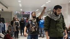 Lebanese protesters turn their ire on banks