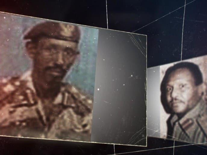 مهمة خاصة | تفاصيل جديدة تكشف لأول مرة عن مذبحة البشير السرية بحق 28 ضابطا سودانيا