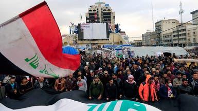 مسيرات في ساحات بغداد وذي قار.. ونفط الناصرية معلق
