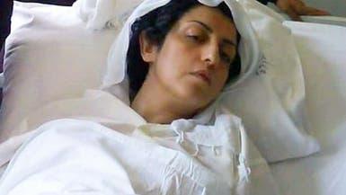 """أشهر سجينة في إيران مصابة.. """"لم أسمع صوت أطفالي منذ عام"""