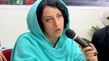 رسالة مسربة من ناشطة إيرانية تكشف تعذيبها.. سأقف مجددا