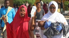صومالیہ کے لیے سیاہ دن ، موگادیشو میں دھماکے میں 76 افراد ہلاک