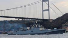 استنبول: بحری جہاز کے ساحل سے ٹکرانے کے بعد آبنائے باسفورس کی بندش