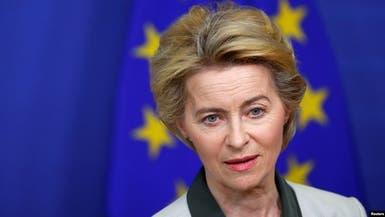 رئيسة المفوضية الأوروبية: إنقاذ اتفاق إيران صعب جدا