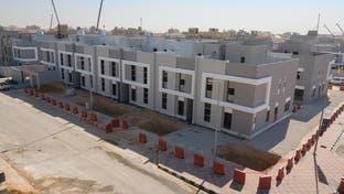 السعودية.. ارتفاع مكرر تملك الأفراد للمساكن بين 9 و10 مرات